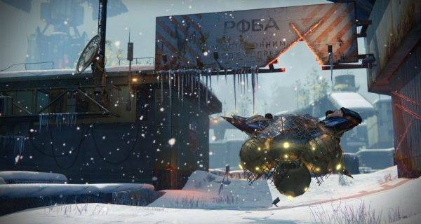 Destiny - Rise of Iron Location