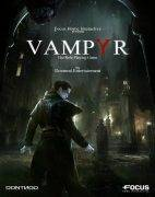 Vampyr auf Gamerz.One