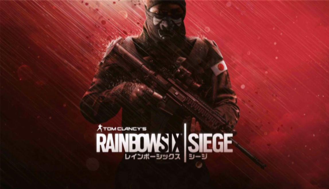 Rainbow Six Siege Japan