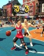 3on3 Freestyle auf Gamerz.One