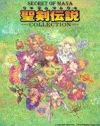 Secret of Mana auf Gamerz.One
