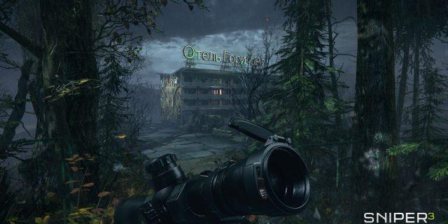 Sniper: GW3 - Großer Patch veröffentlicht