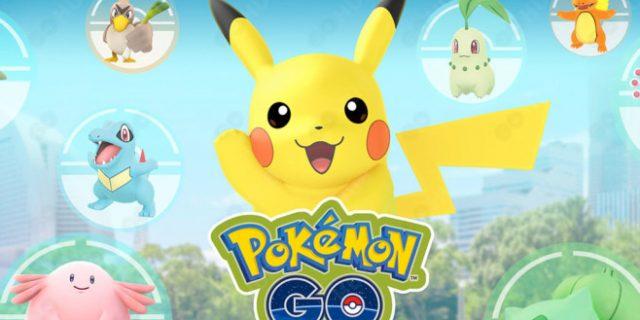 Pokemon - Tauschfunktionen in Planung