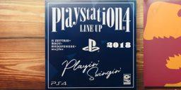 Sony gibt das erste Spiel bekannt