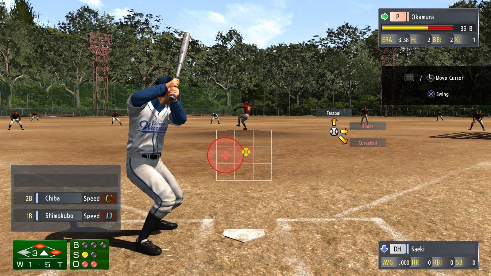 Yakuza 6 Minigame Baseball