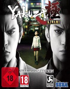 Yakuza Kiwami 2 auf Gamerz.One