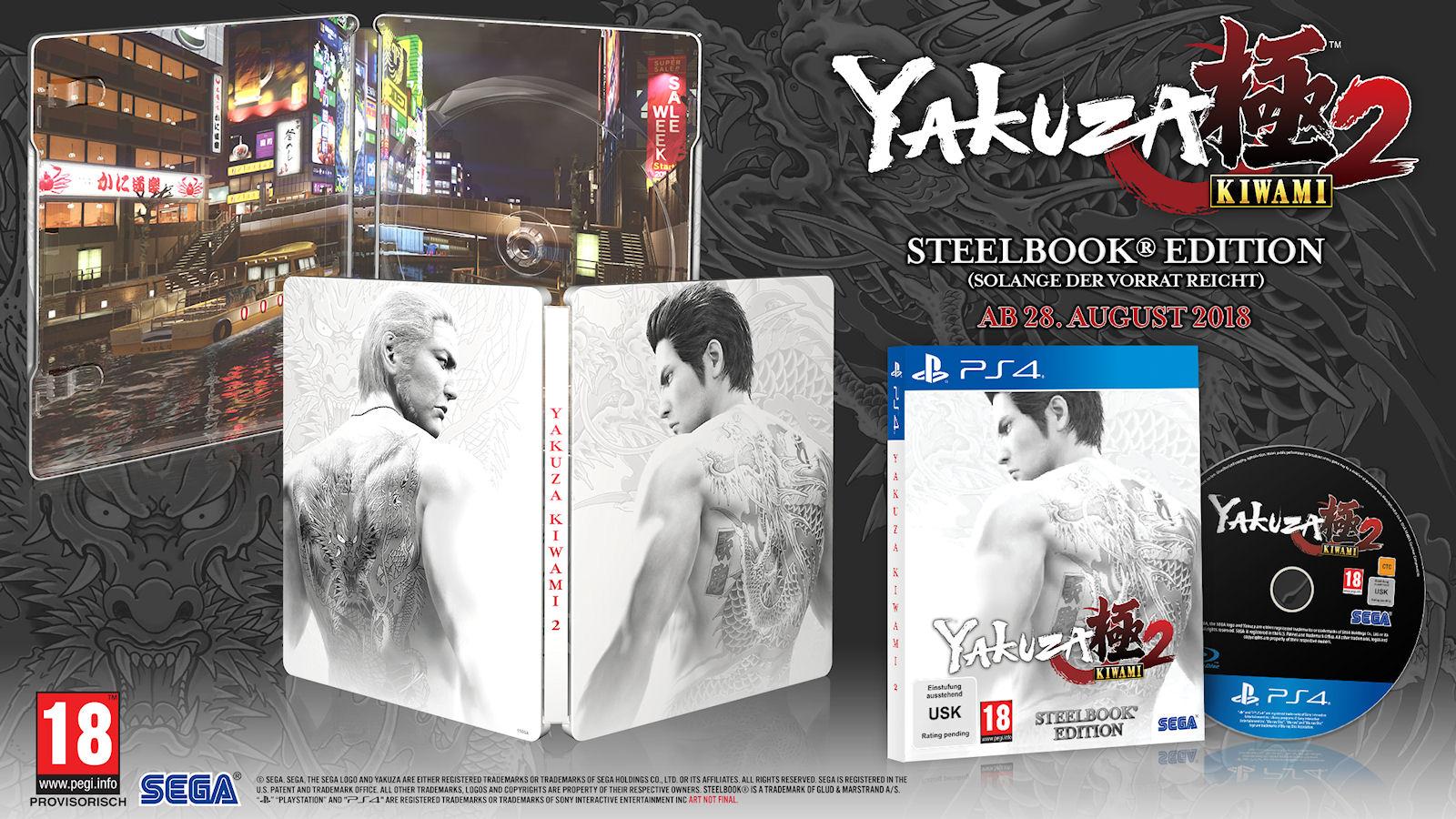 Yakuza Kiwami 2 PS4 Steelbook